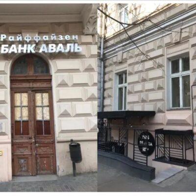 Помещение по улице Дворянская/Садовая.