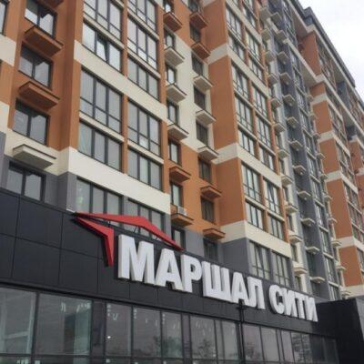1 комнатная квартира в ЖК Маршал Сити/пр.Маршала Жукова