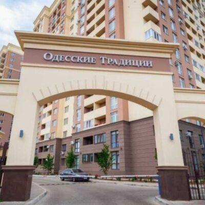 1 комнатная квартира в ЖК Одесские Традиции