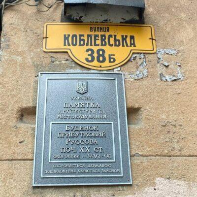 Смарт квартира в центре города, Соборная площадь